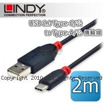 LINDY 林帝 USB2.0 Type-C/公 to Type-A/公 傳輸線 2m (41882)