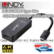 LINDY 林帝 主動式 USB3.1 Type-C to 4K/60Hz HDMI 2.0 轉接器 (43197)