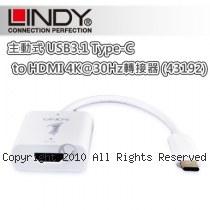 LINDY 林帝 主動式 USB3.1 Type-C to HDMI 4K@30Hz 轉接器 (43192)