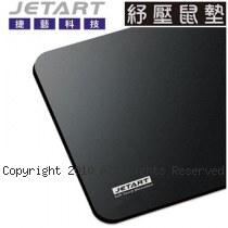 Jetart 捷藝 MousePAL Q彈型紓壓鼠墊 MP2200