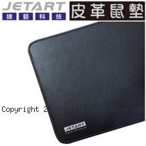 Jetart 捷藝 MousePAL 超優精密皮革鼠墊 MP2600