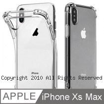 透明殼專家 iPhone Xs Max 軍規氣囊 四角防摔殼