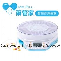 Mr.Pill 藥管家 智慧管理藥盒