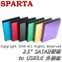 SPARTA 2.5吋 SATA硬碟 轉 USB3.0 外接盒