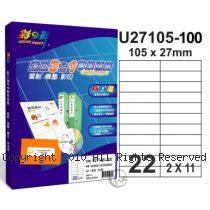 彩之舞 【U27105-100】 A4 3合1 22格(2x11) 標籤紙 100張