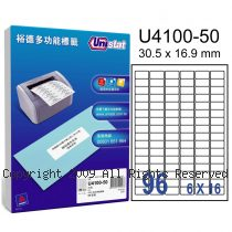 Unistat 裕德【U4100-50】A4 3合1 96格(6x16)圓角 標籤紙 50張