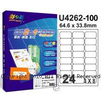 彩之舞 【U4262-100】 A4 3合1 24格(3x8) 標籤紙 100張