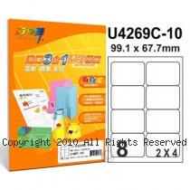 彩之舞【U4269C-100】A4 3合1 8格(2x4) 透明標籤紙 10張