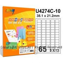 彩之舞【U4274C-10】A4 3合1 65格(5x13) 透明標籤紙 10張