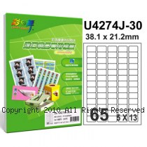 彩之舞【U4274J-30】A4 65格(5x13) 進口噴墨專用標籤紙 30張