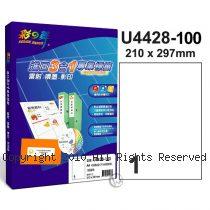 彩之舞 【U4428-100】 A4 3合1 1格(1x1) 標籤紙 100張