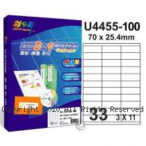 彩之舞 【U4455-100】 A4 3合1 33格(3x11) 標籤紙 100張