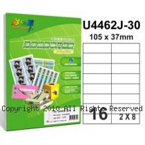 彩之舞【U4462J-30】A4 16格(2x8) 進口噴墨專用標籤紙 30張