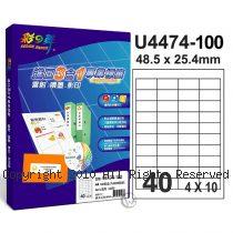 彩之舞 【U4474-100】 A4 3合1 40格(4x10) 標籤紙 100張