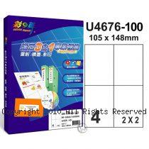 彩之舞 【U4676-100】 A4 3合1 4格(2x2) 標籤紙 100張