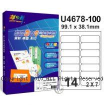 彩之舞 【U4678-100】 A4 3合1 14格(2x7) 標籤紙 100張