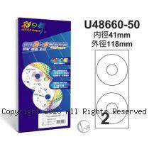 彩之舞 【U48660-50】 純白 41mm 大孔 光碟專用貼紙 50張