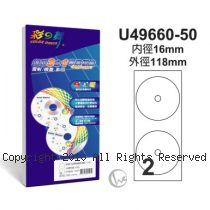 彩之舞 【U49660-50】 純白 16mm 小孔 光碟專用貼紙 50張