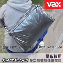 VAX 唯雅仕 RAMBLAS 蘭布拉斯 機能包