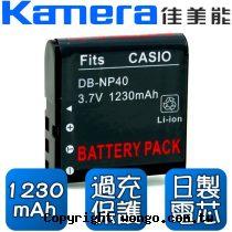Kamera 佳美能 BenQ DC-E520 / DC-P500 等相機專用鋰電池