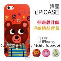 Epicase 插畫設計師手繪系列 iPhone5 輕薄抗磨 精品手機殼【我是誰的寶貝熊?】