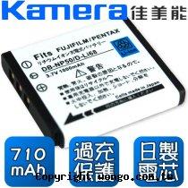 Kamera 佳美能 Fujifilm NP-50 數位相機 鋰電池