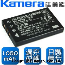 Kamera 佳美能 Panasonic VW-VBA10 數位相機 鋰電池