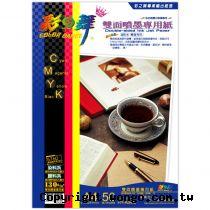 彩之舞 防水 雙面可印 A4 廣告設計用 噴墨專用紙【HY-A04M】50張