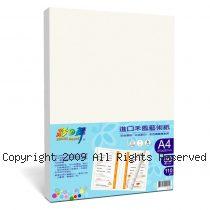 彩之舞【HY-A120】A4 進口禾風藝術紙  50張