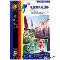 彩之舞 防水 高品質 A3+ 噴墨專用紙【HY-A22】100張