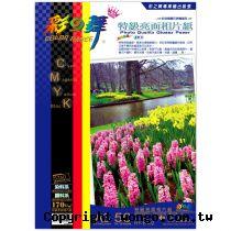 彩之舞 防水 A3 噴墨專用 亮面相片紙【HY-B102】50張
