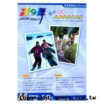 彩之舞 防水 專業級 亮面 A6 高畫質數位相紙【HY-B30】30張