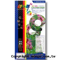 彩之舞 防水 專業級 亮面 16mm 小孔 高畫質 光碟專用貼紙【HY-B45CDS】25張/50片