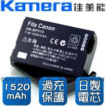 Kamera 佳美能 Canon BP-315 數位攝影機 鋰電池