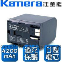 Kamera 佳美能 Canon BP-535 數位攝影機 鋰電池