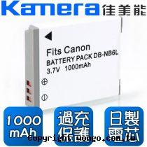 Kamera 佳美能 Canon NB-6L 數位相機 鋰電池