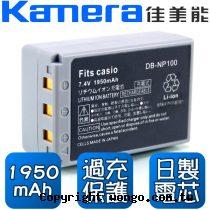 Kamera 佳美能 Casio NP-100 數位相機 鋰電池