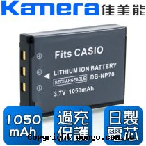 Kamera 佳美能 Casio NP-70 數位相機 鋰電池
