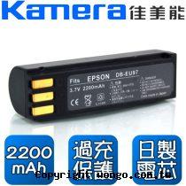 Kamera 佳美能 Epson EU-97 數位相機 鋰電池