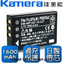 Kamera 佳美能 Pentax D-Li7 數位相機 鋰電池