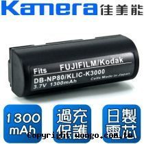 Kamera 佳美能 Fujifilm NP-80 數位相機 鋰電池