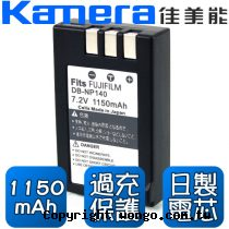 Kamera 佳美能 Fujifilm NP-140 數位相機 鋰電池