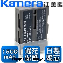 Kamera 佳美能 Fujifilm NP-150 數位相機 鋰電池