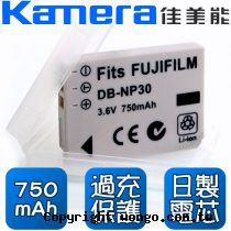 Kamera 佳美能 Fujifilm NP-30 數位相機 鋰電池