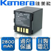 Kamera 佳美能 JVC BN-VF728 數位攝影機 鋰電池
