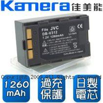 Kamera 佳美能 JVC BN-V312 數位攝影機 鋰電池