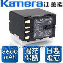 Kamera 佳美能 JVC BN-V428 數位攝影機 鋰電池
