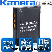 Kamera 佳美能 Kodak KLIC-7002 數位相機 鋰電池