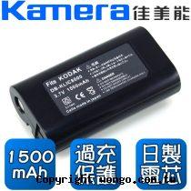 Kamera 佳美能 Ricoh DB-50 數位相機 鋰電池