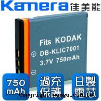Kamera 佳美能 Kodak KLIC-7001 數位相機 鋰電池